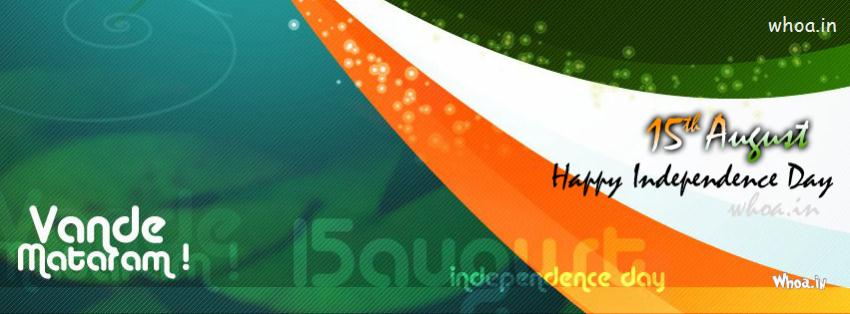 Cute Cartoon Nature Wallpapers 15th August Indian Independence Day Vande Mataram Fb Cover