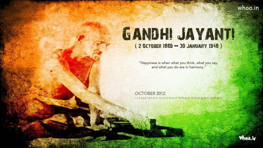 God Ganesh Hd 3d Wallpaper 2nd October Gandhi Jayanti Wallpaper