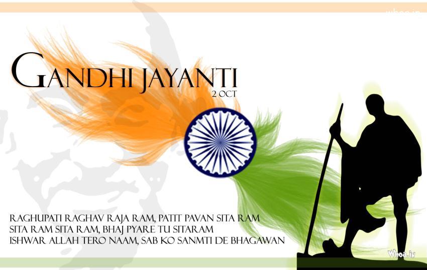 Lord Krishna 3d Wallpaper Free Download Gandhi Jayanti Wallpaper For Raghupati Raghav Raja Ram Song