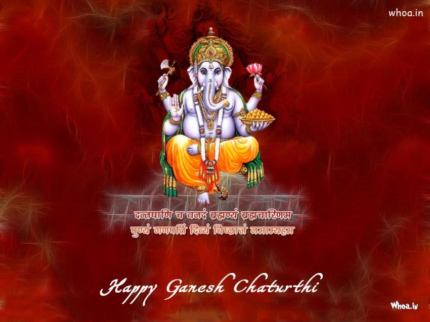 Shri Ram Wallpaper 3d Ganesh Chaturthi Greeting Red Wallpaper