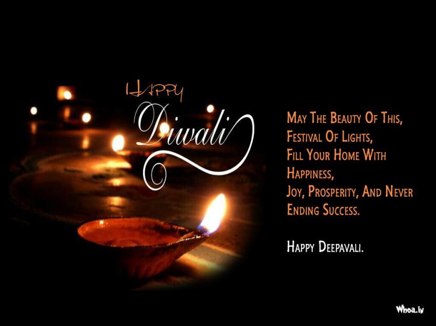 Rohit Name 3d Wallpaper Happy Diwali Dark Wallpaper With Diwali Quotes