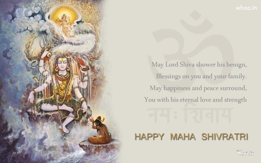Mahashivratri Wallpaper 3d Happy Mahashivratri Wallpapers For Free Download