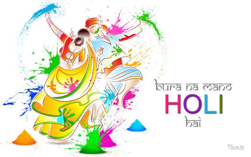Hanuman Animated Wallpaper Bura Na Mano Aaj Holi Hai With Colorful Hd Wallpaper