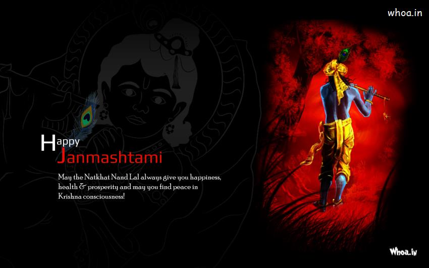 Lord Shiva Black Hd Wallpapers Happy Janmashtami Quotes With Murlimanohar Hd Wallpaper