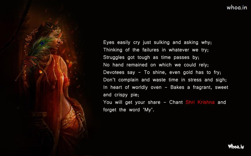 James Harden Wallpaper 3d Sad Radha With Love Quotes Hd Wallpaper