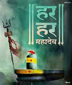 Sai Baba Wallpaper Download 3d Om Namah Shivaya Mahadev Hd Images With Black Background