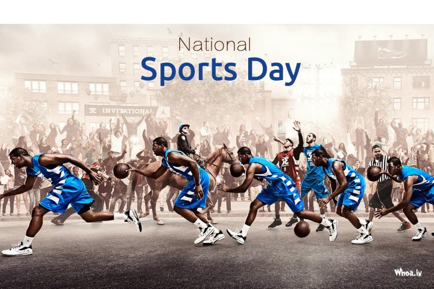 Shri Ram Wallpaper 3d 29 August National Sports Day