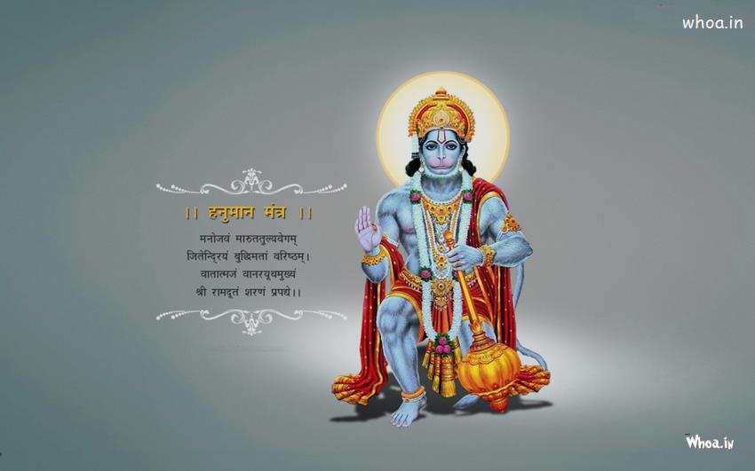 Happy Diwali 3d Wallpaper Lord Hanuman Mantr Ramdut Hanuman Images