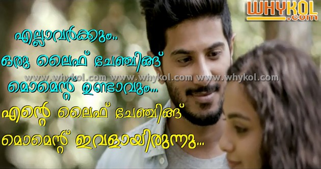 Heart Touching Wallpaper With Quotes In Malayalam Dulquer Salman New Malayalam Film Dialogue In 100 Days Of Love