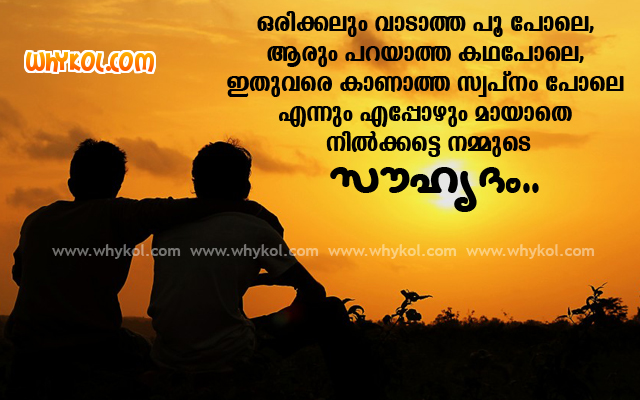 Hindi Movie Wallpapers With Quotes We Are Best Friends Friendship Quote Malayalam