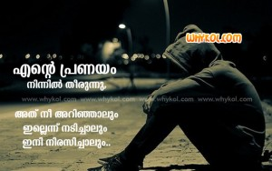 True Love Quotes Wallpaper In Hindi List Of Malayalam Love Quotes 100 Love Quotes Pictures