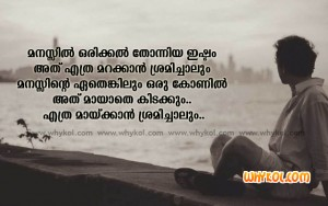 Sad Breakup Quotes Wallpapers List 50 Of Viraham Images And Messages In Malayalam