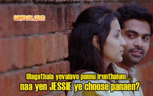 Funny Wallpapers With Quotes In Telugu Tamil Movie Vinnaithandi Varuvaya Dialogues