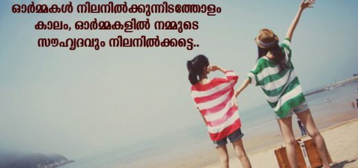 Telugu Funny Quotes Wallpapers 1000 Malayalam Quotes And Images List Of Love Quotes