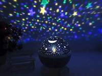 Star-Projector-Lamp