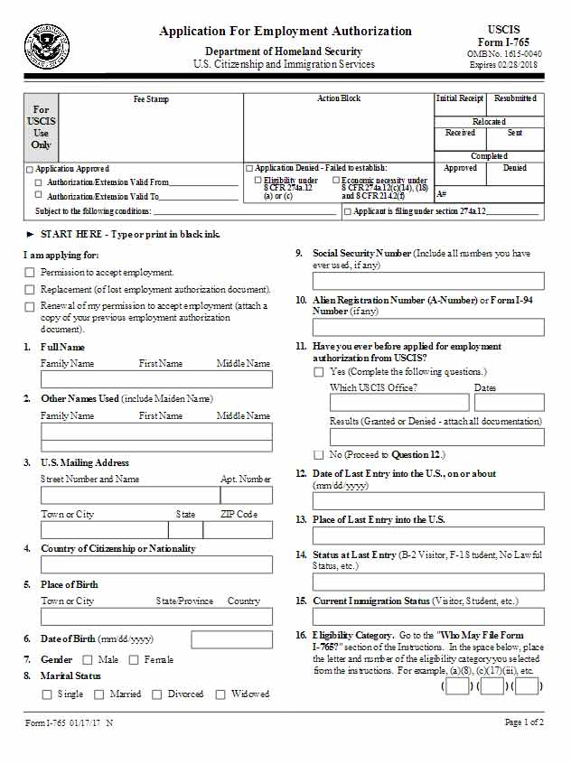 I-765 Application For Employment Authorization WikiForm