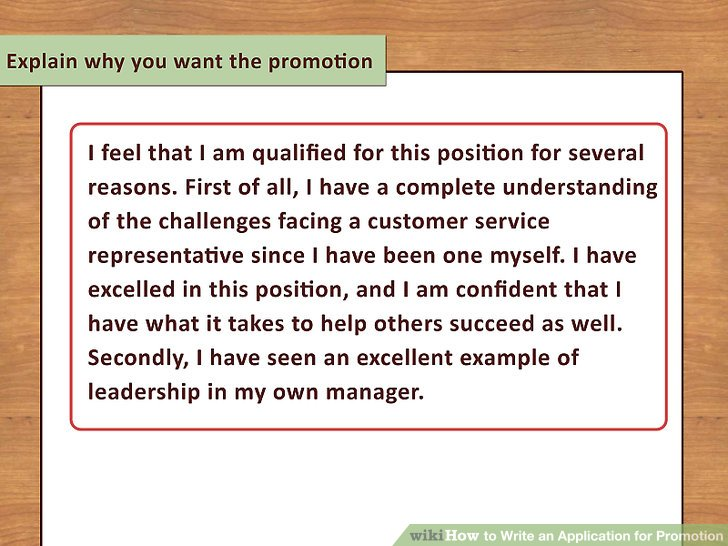 How to Write an Application for Promotion (with Pictures) - request for promotion consideration
