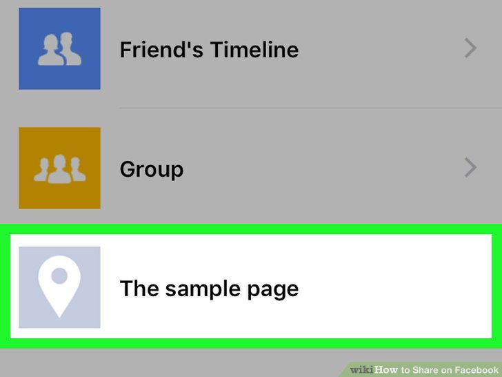 4 Ways to Share on Facebook - wikiHow - sample facebook timeline