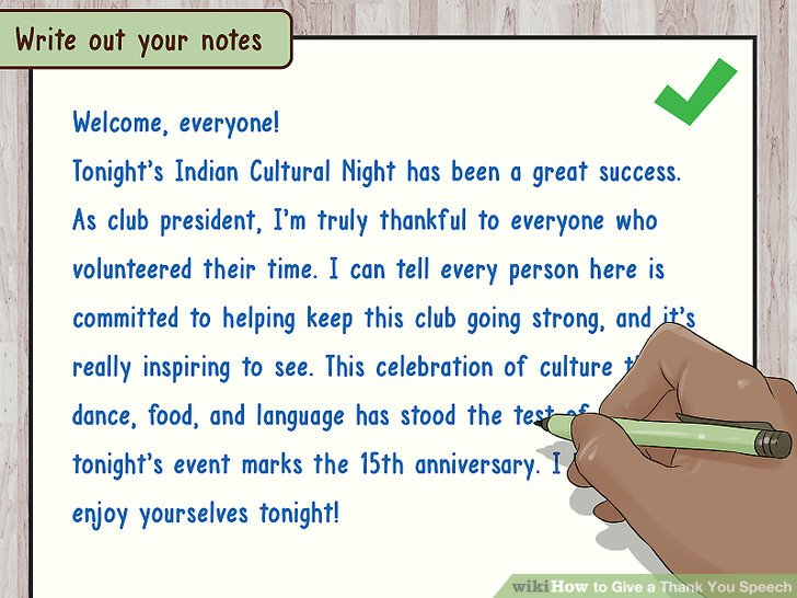 How to Give a Thank You Speech (with Sample Speeches) - wikiHow - acceptance speech example template