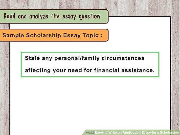 scholarship need essay ways to write an application essay for a - scholarship application essay