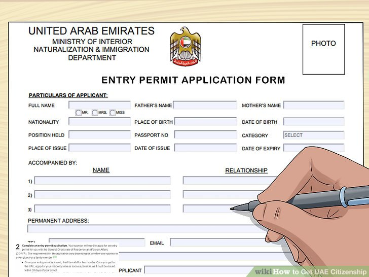 3 Ways to Get UAE Citizenship - wikiHow - citizenship application form