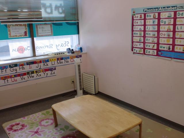 子ども英会話 教室