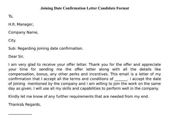 What is joining Date Confirmation Mail wisdomjobs