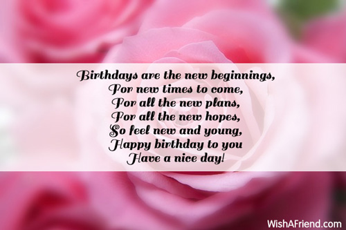 Inspirational Birthday Messages - sample happy birthday email