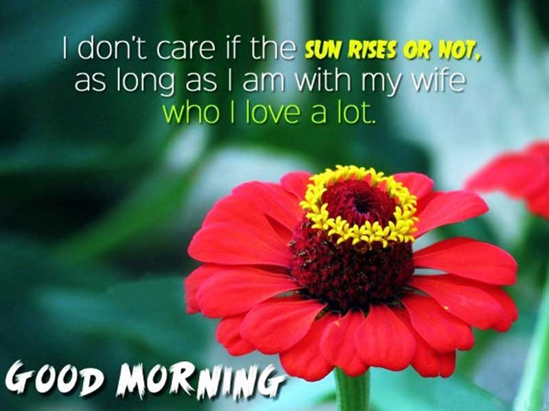 Cute Godly Wallpapers Good Morning Message For Wife Sweet Morning Wishes