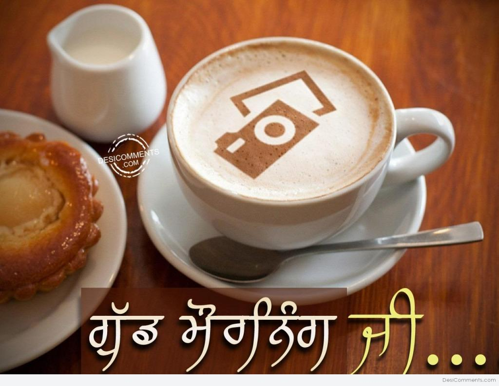 Good Morning Animation Wallpaper Good Morning Wishes In Punjabi Pictures Images Page 3