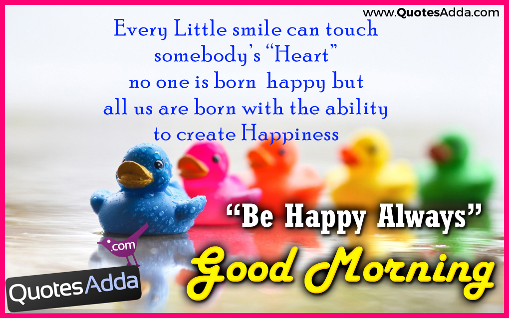 Gud Morning Wallpaper With Quotes In Hindi Every Little Smile Can Touch Somebody S Heart