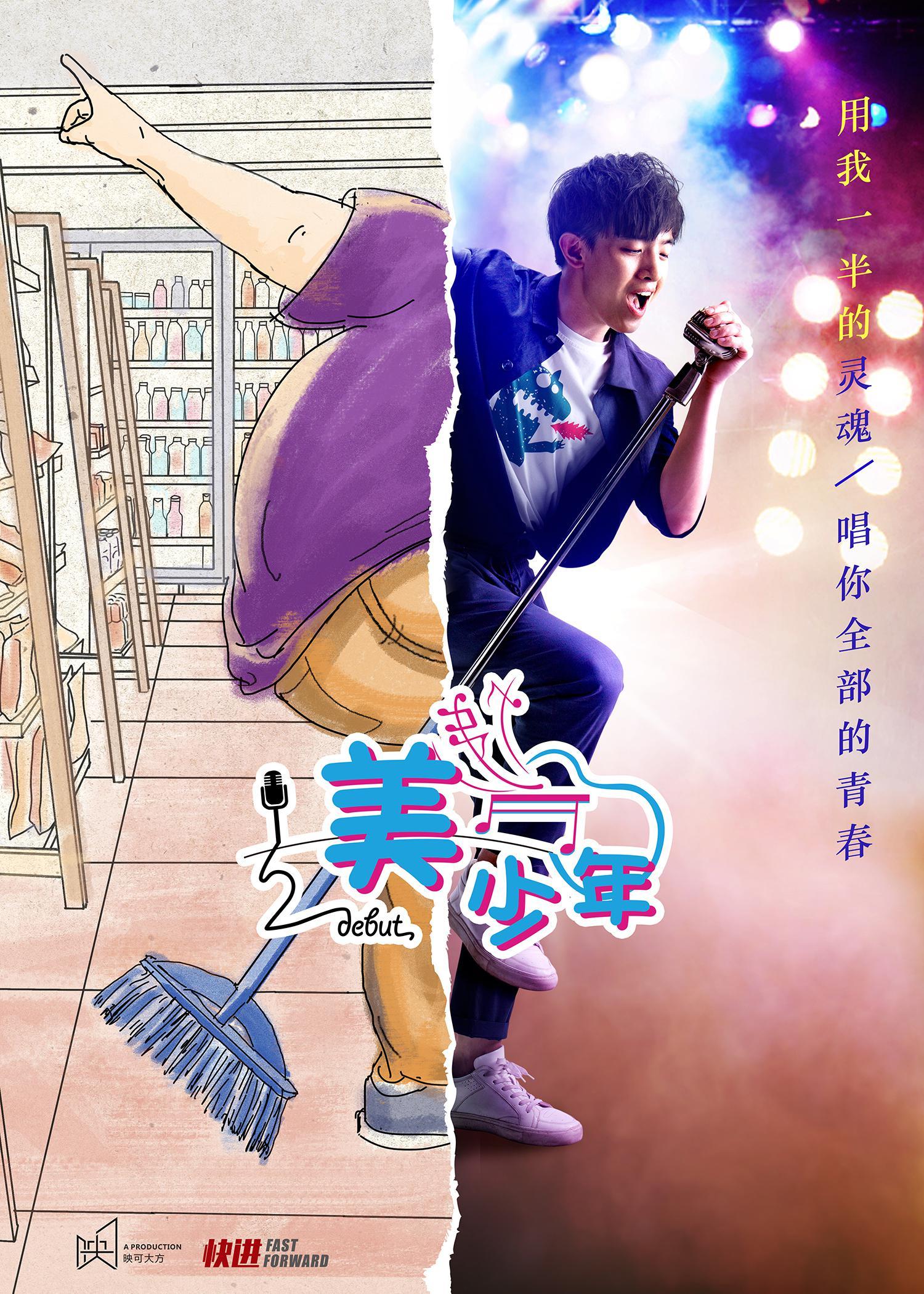 情滿四合院第05集kuyun云播在線觀看-[www.wodou99.com]-窩豆網