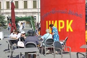 московская_весна