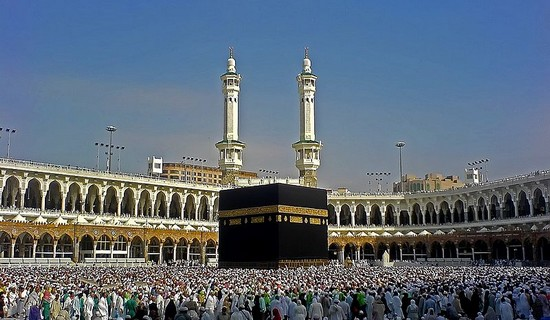 Kaaba (Allah Almighty's House) in Makka, Famous Cultural monuments