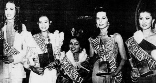 Top 10 Indians Who Won International Beauty Pageants