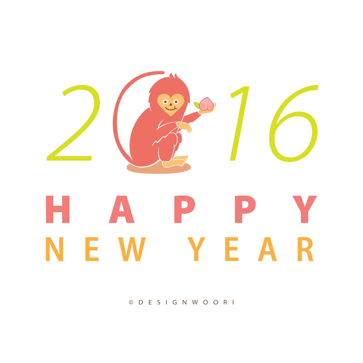 2016_NewYear_large-01-web
