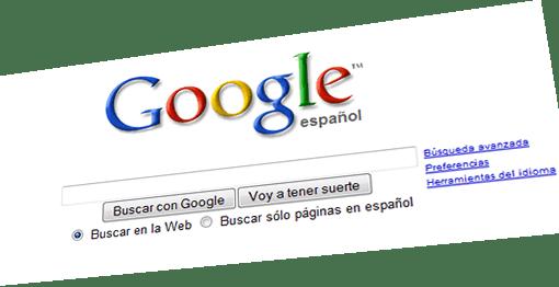 google-caffeinejpg