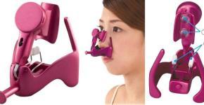 Corrector de nariz