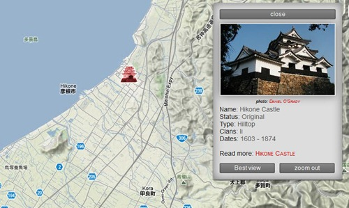 Castillos-del-Japn-en-Google-Maps_thumb.jpg