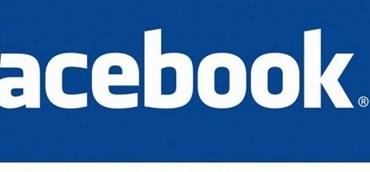 Facebook-clsico_thumb.jpg