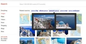 Google-images-bsquedas-relacionadas_thumb.jpg