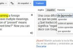 Googletraductor-3_thumb.jpg