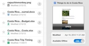 29-06-2012-GoogleDrive-para-iOS_thumb.jpg