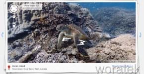 28-09-2012-Googlemapsocean_thumb.jpg