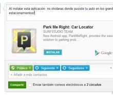14-11-2012-Google-Plus-strean-Android_thumb.jpg