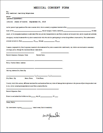 parental consent form template - Onwebioinnovate - permission form template
