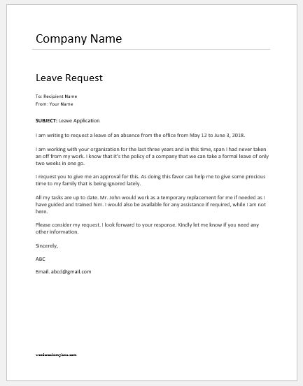 Employee Leave Request Letter Templates Word  Excel Templates - How To Write An Leave Application