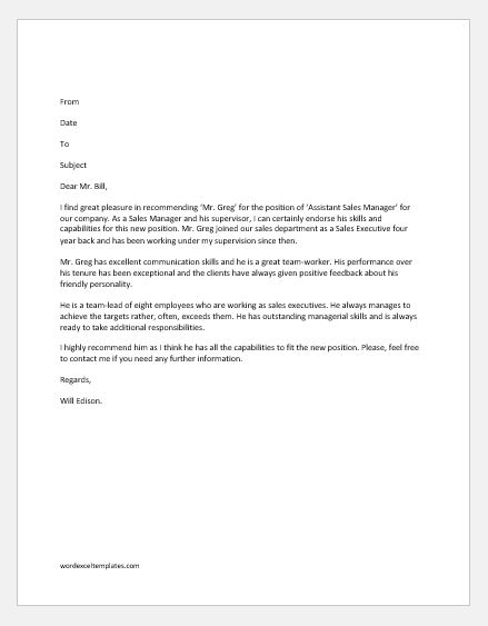 Recommendation Letter for Promotion Word  Excel Templates
