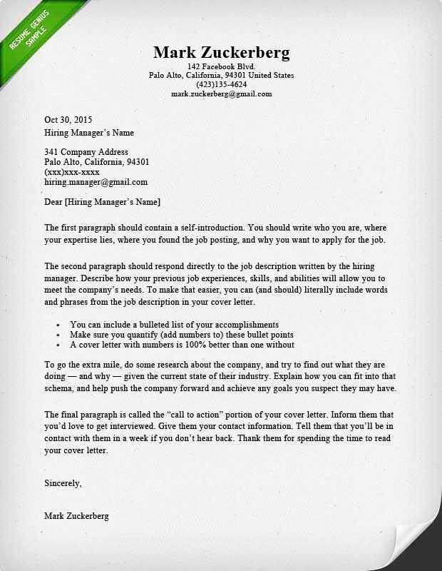 mark zuckerberg cover letter - Ozilalmanoof - mark zuckerberg resume