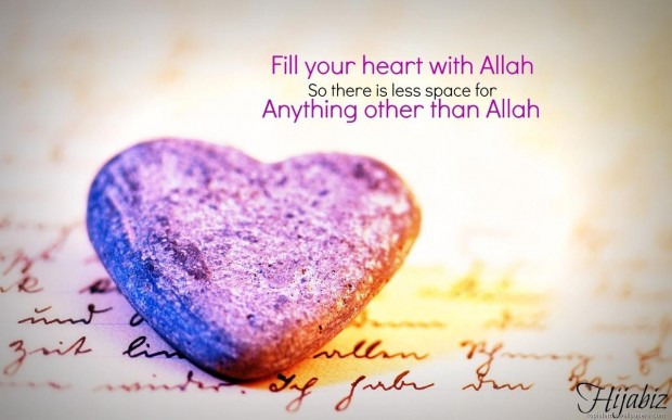 Sabr Quotes Wallpaper Muslim Love Quotes Fill Your Heart With Allah Islamic